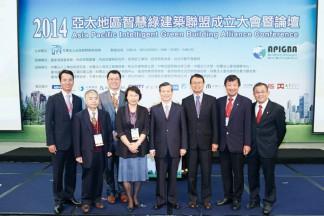 2014亞太地區智慧建築聯盟在台灣正式成立