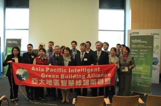 亞太地區智慧綠建築聯盟資訊日