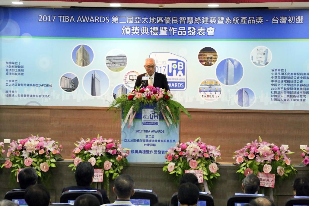 吳前副總統蒞臨2017 TIBA AWARDS頒獎典禮致詞