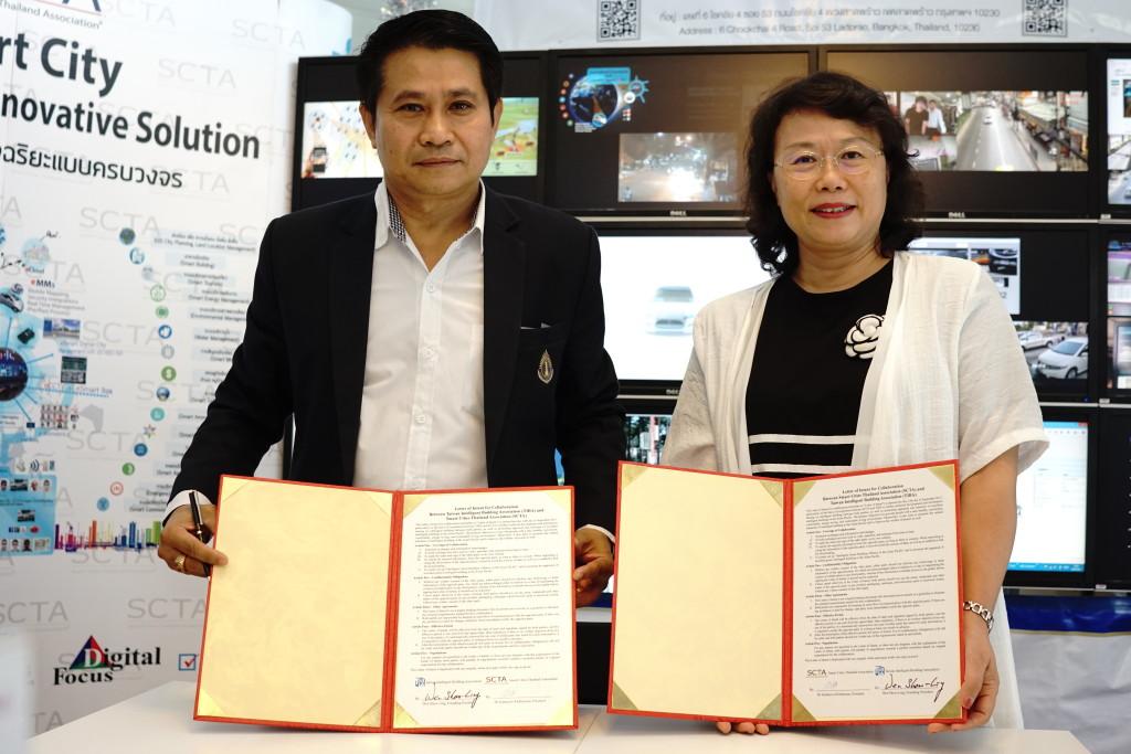 本會名譽理事長溫琇玲教授與泰國智慧城市協會理事長Dr. Katanyoo簽約