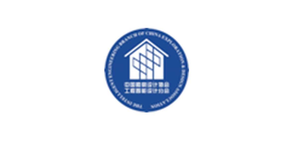 中國勘察設計協會工程智能設計分會